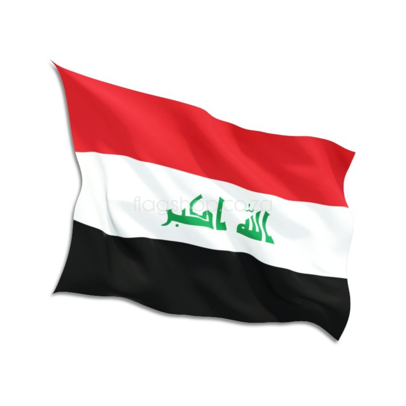 Buy Iraq Flags Online • Flag Shop