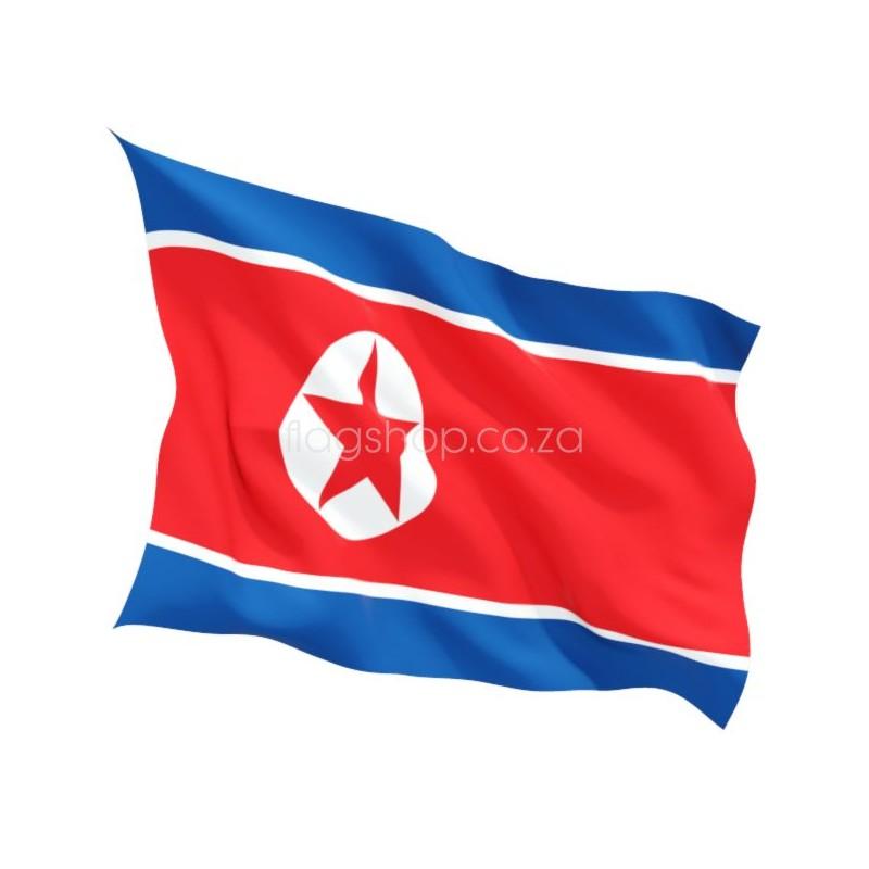 Buy flags of Japan Online • Flag Shop