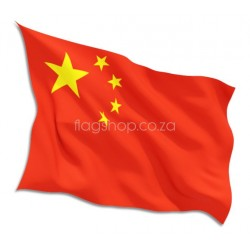 Buy China Flags Online • Flag Shop
